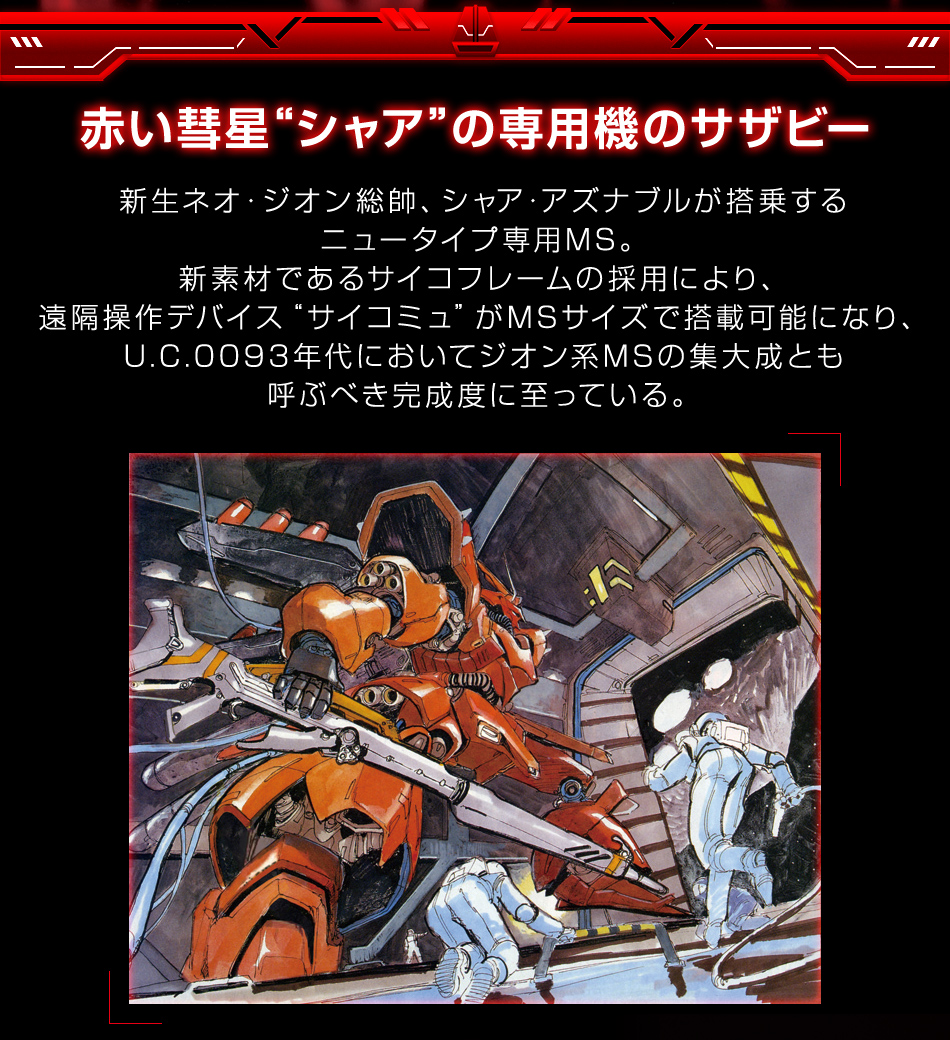 Gundam - Page 86 XcTO61XW_o