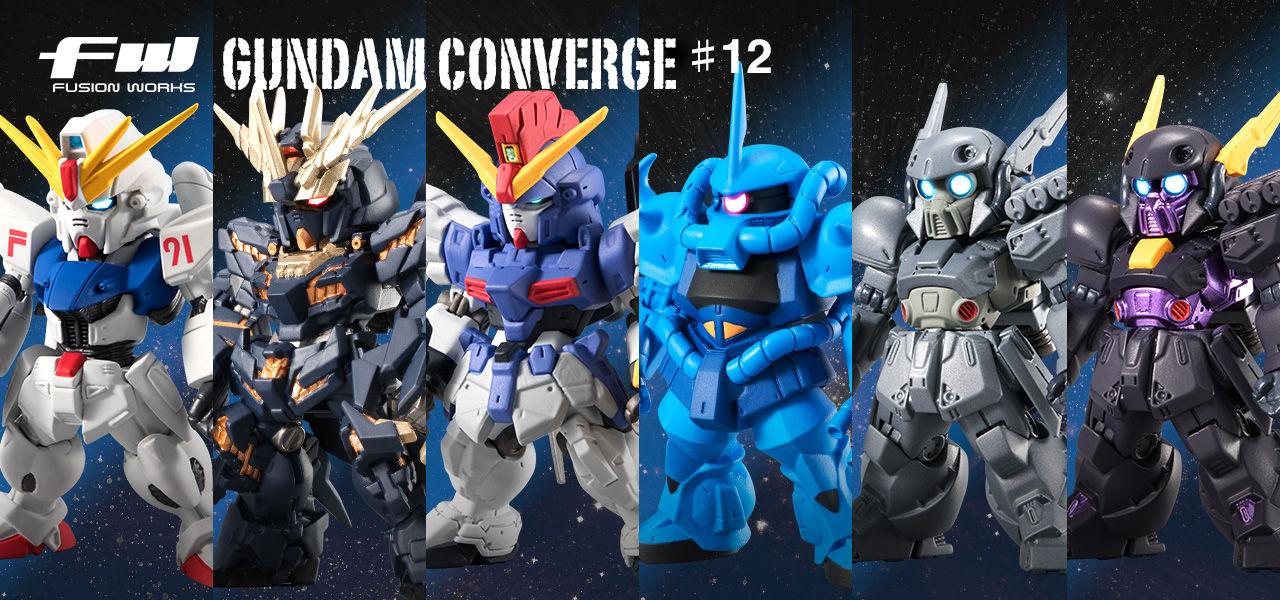 Gundam - Converge (Bandai) - Page 2 GTB6UbII_o