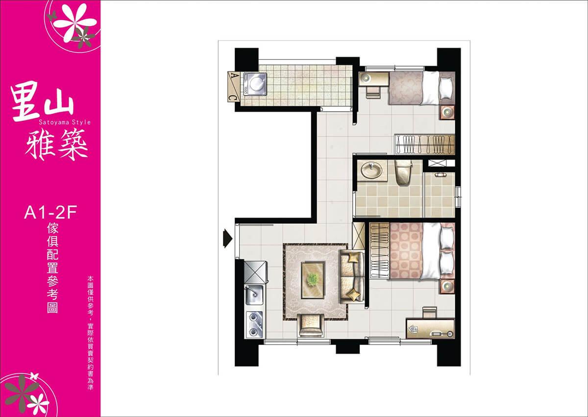 里山雅築-1F2F傢俱配置圖