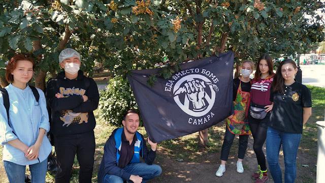 Команда инициативы ФНБ-Самара
