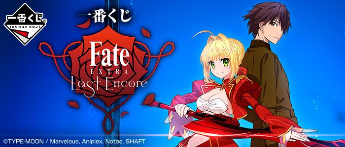 Fate Stay Night et les autres licences Fate (PVC, Nendo ...) - Page 20 JZ5bSzRg_o