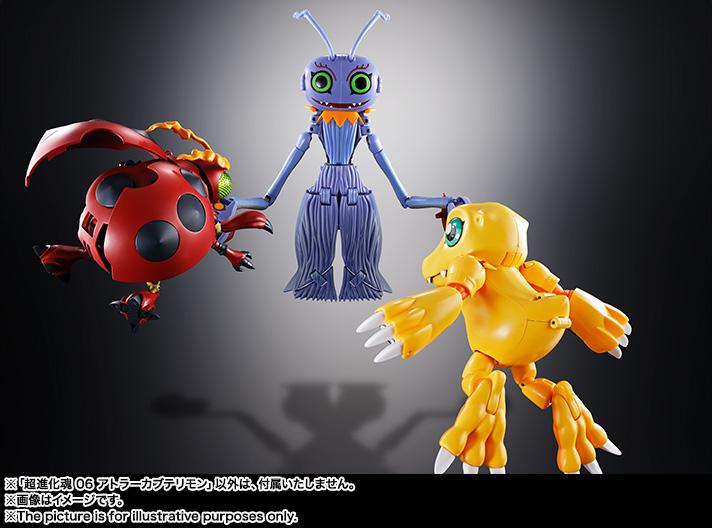 Digimon (Bandai) - Page 7 XuY0cdwf_o
