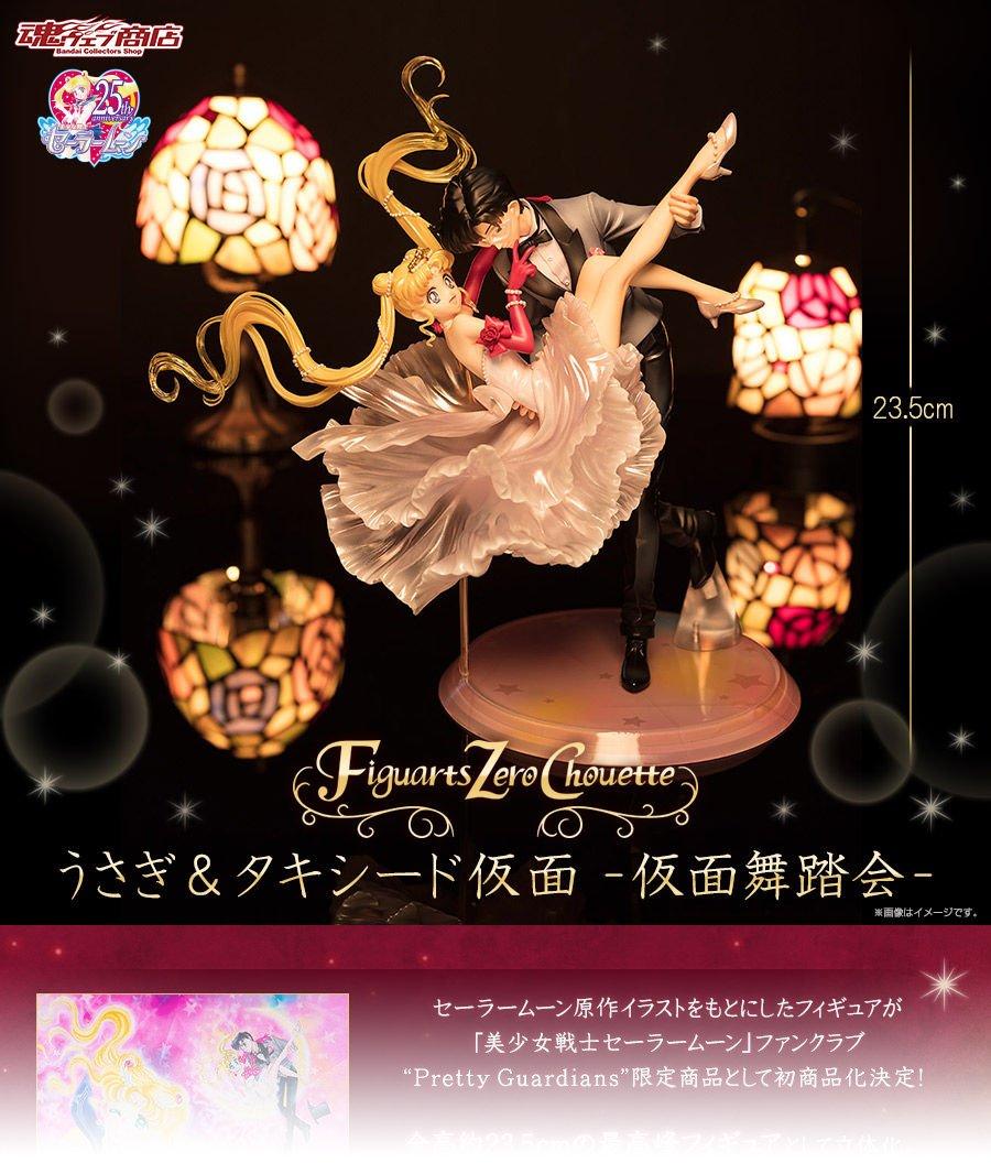 Sailor Moon - Figuarts ZERO (Bandai) F0TLI15n_o