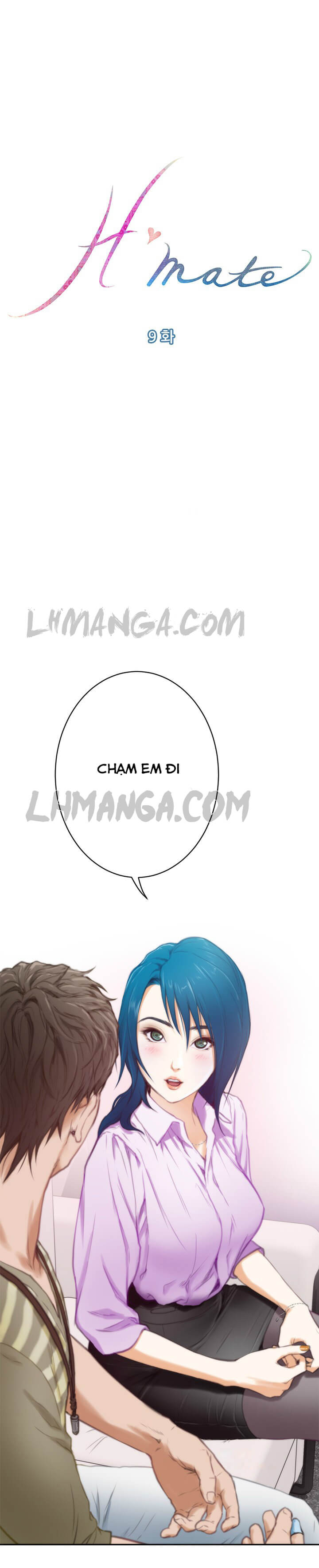 H-Mate Chapter 9 - Trang 1