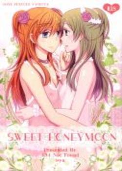 Sweet Honeymoon (PreCure Doujin) Chapter-1