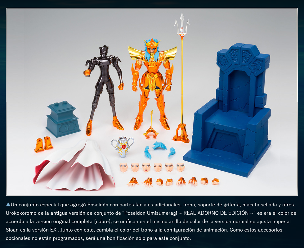 [Comentários] Saint Cloth Myth EX - Poseidon EX & Poseidon EX Imperial Throne Set - Página 2 LA5P2ES0_o