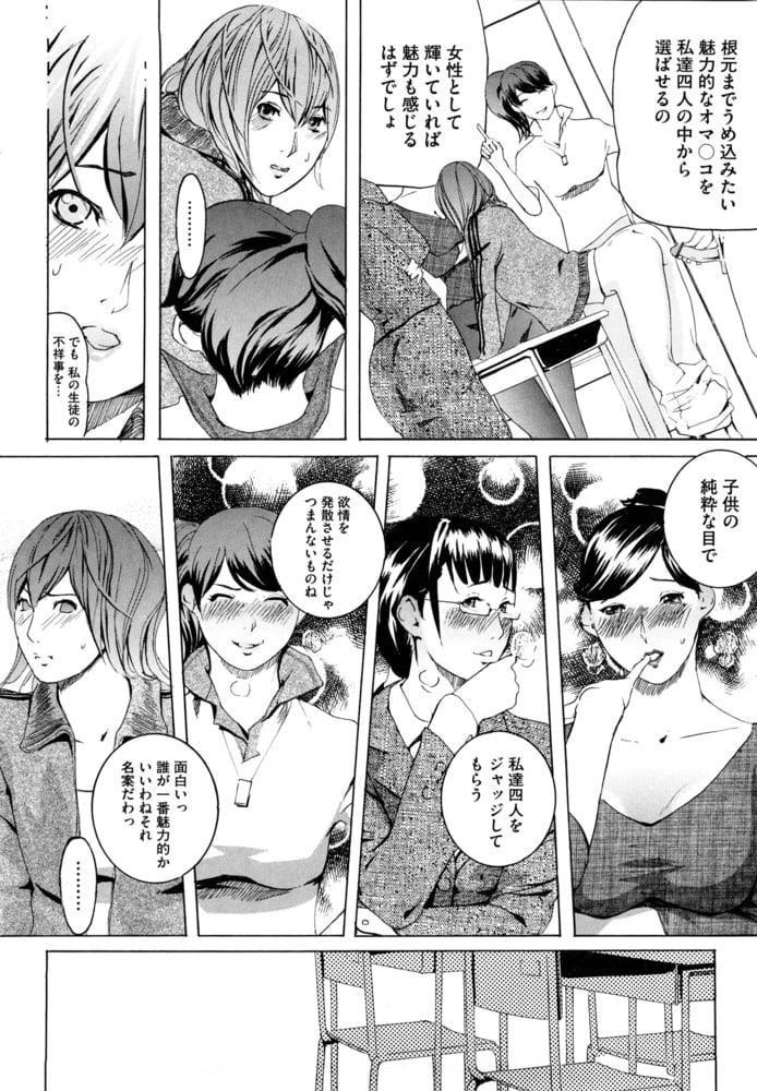Adult comic porn pics-2752