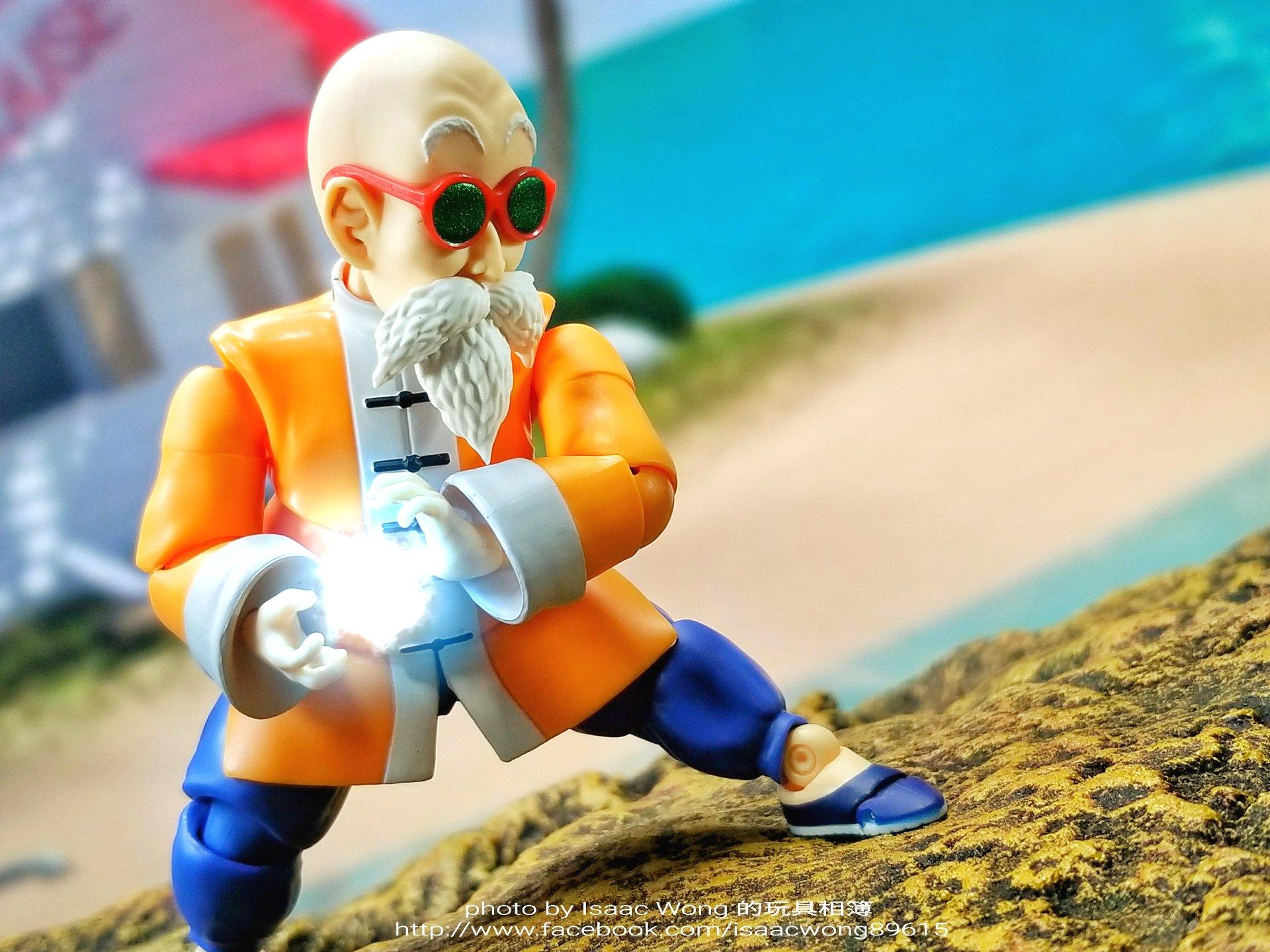 Dragon Ball - S.H. Figuarts (Bandai) MGSgQeYR_o