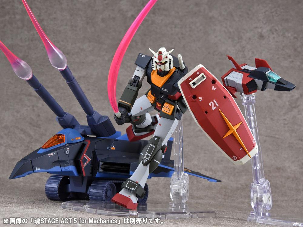 Gundam - Metal Robot Side MS (Bandai) - Page 6 G6UCYS7a_o