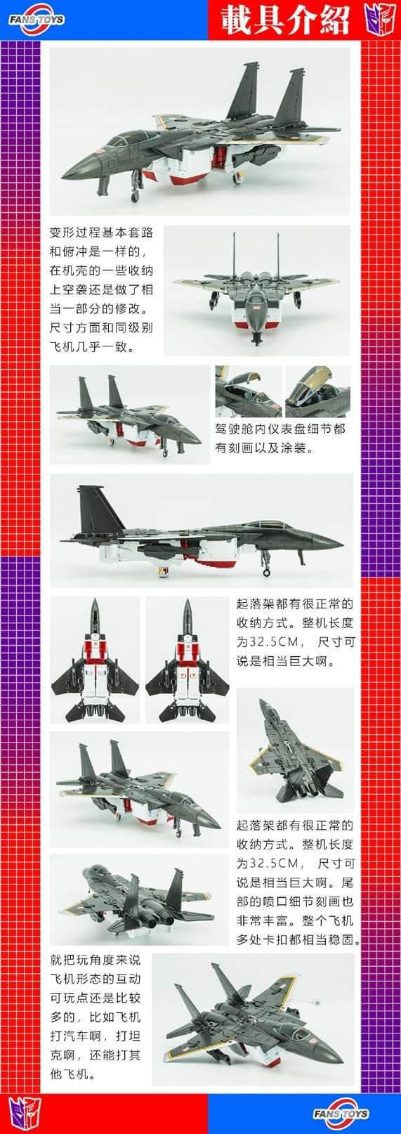 [Fanstoys] Produit Tiers - Jouet FT-30 Ethereaon (FT-30A à FT-30E) - aka Superion - Page 4 XFROZLt2_o
