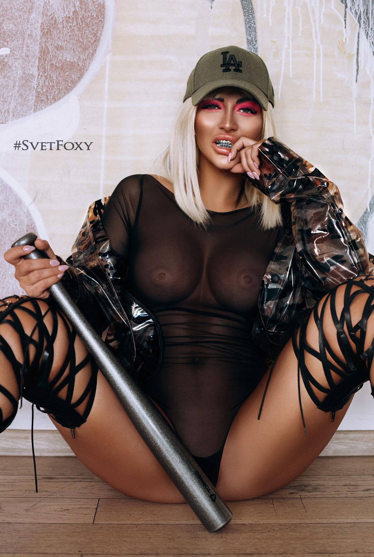 Сексуальная Екатерина Злобина / фото 15