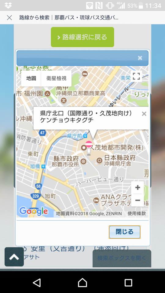 http://www.daiichibus.jp/map/