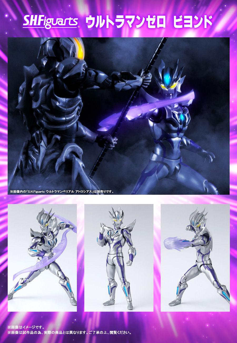 Ultraman (S.H. Figuarts / Bandai) - Page 7 E25IGJmi_o