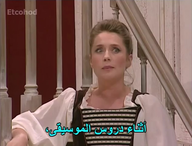 الترجمة العربية الوحيدة لأوبرا (زواج فيجارو ) لموتسارت تحميل تورنت فيلم 3 arabp2p.com