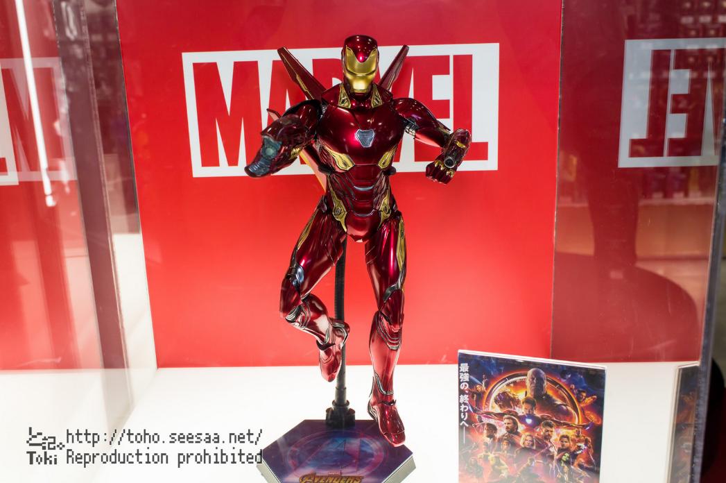 Avengers - Infinity Wars - Iron Man Mark L (50) 1/6 (Hot Toys) Vb1rnZ1k_o