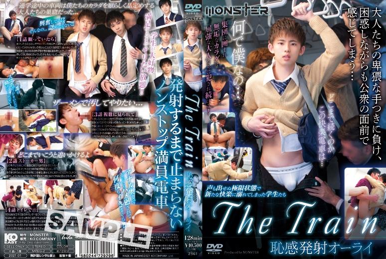 The Train / Поезд [KKE0187] (KO Company, Monster) [cen] [2021 г., Asian, Twinks, Anal/Oral Sex, Blowjob, Handjob, Threesome, Masturbation, Cumshots, DVDRip]