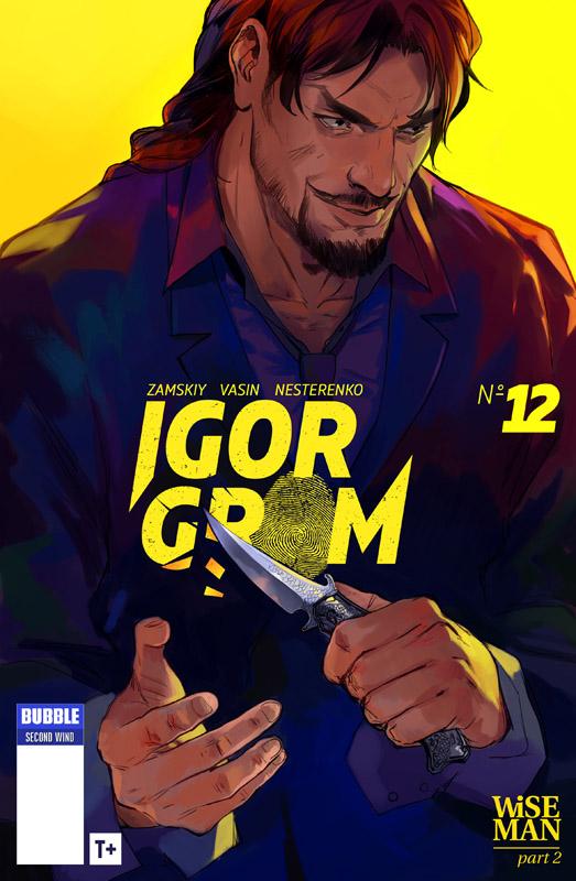 Igor Grom #1-12 (2017-2018) Complete