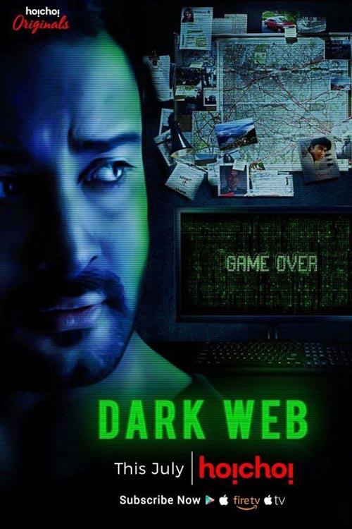 Dark Web Season1 S01 Bangali Hoichoi Originals 1080p WEB-DL