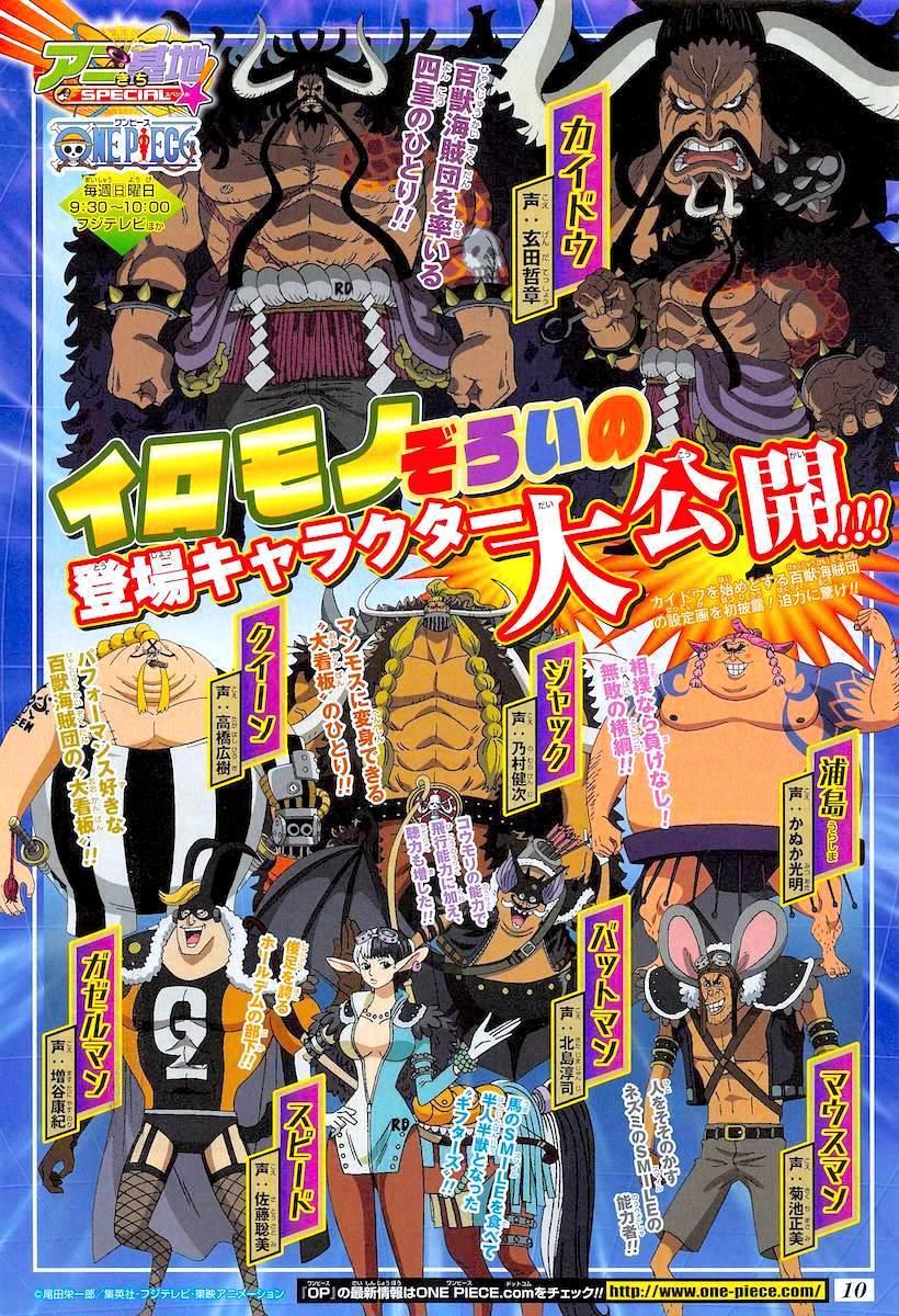 General Anime Thread Page 2 Worstgen