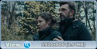 Тварь (2019/BDRip/HDRip)