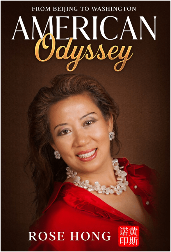 """New Book """"American Odyssey – From Beijing to Washington"""" Celebrates Asian Heritage Month"""
