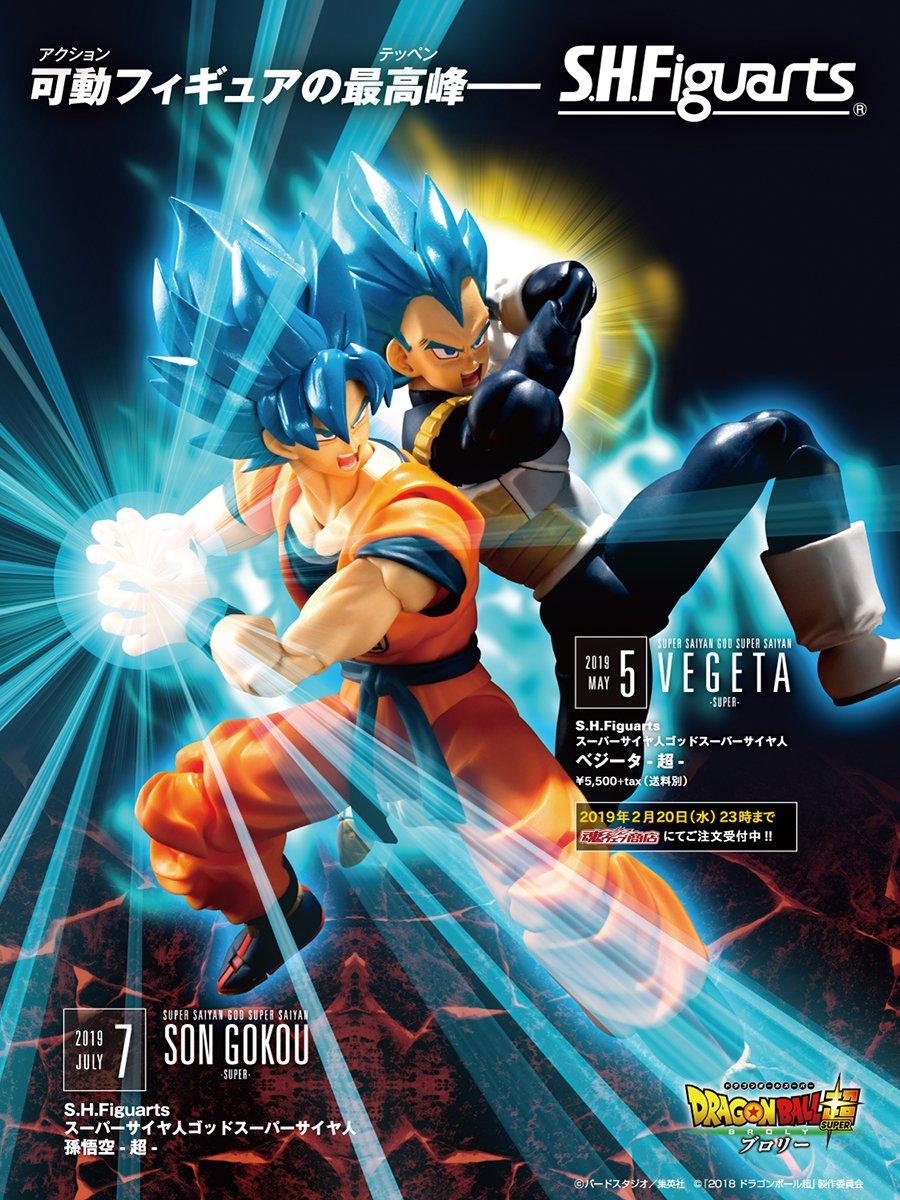 [Comentários] Dragon Ball Z SHFiguarts - Página 29 IbdTM1ad_o