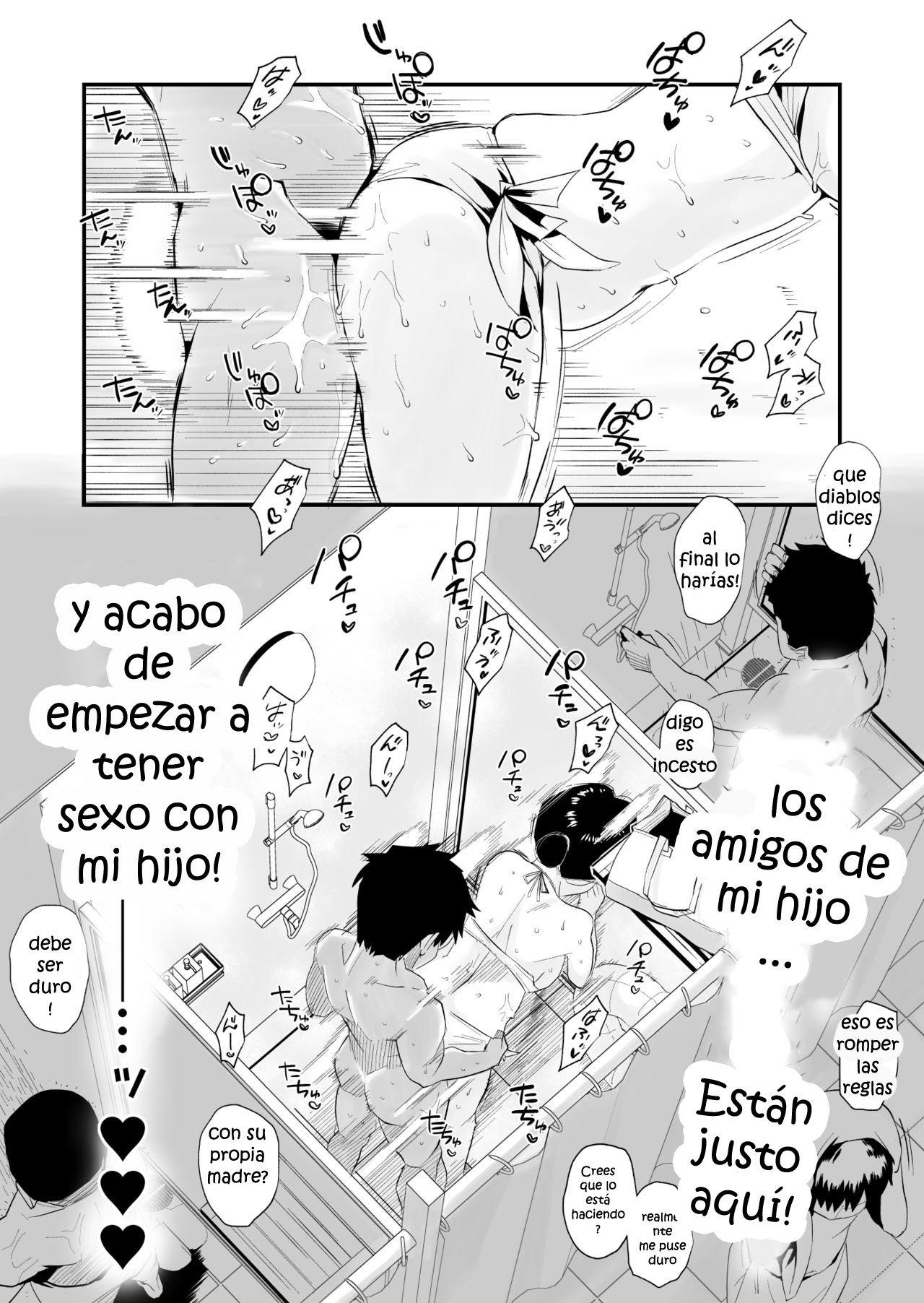 Ano Okaa-san no shousai Piscina publica - 36