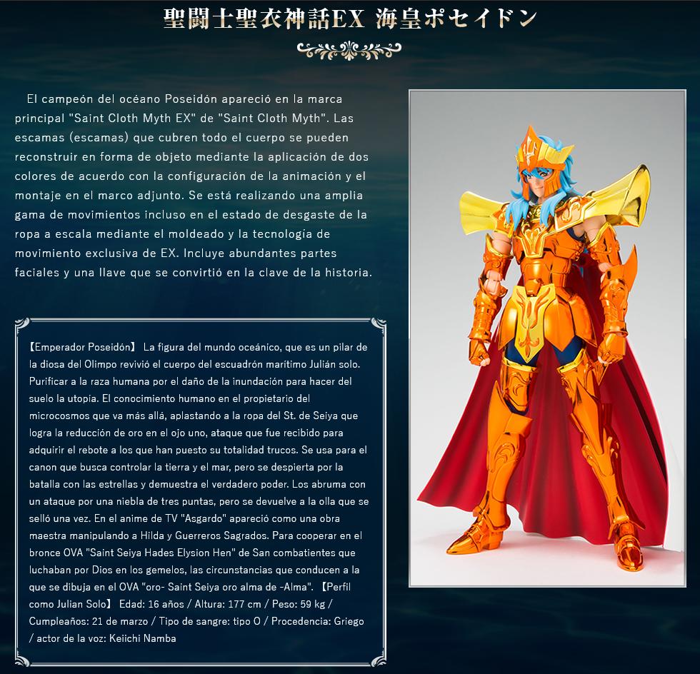 [Comentários] Saint Cloth Myth EX - Poseidon EX & Poseidon EX Imperial Throne Set - Página 2 ORR6QKqu_o