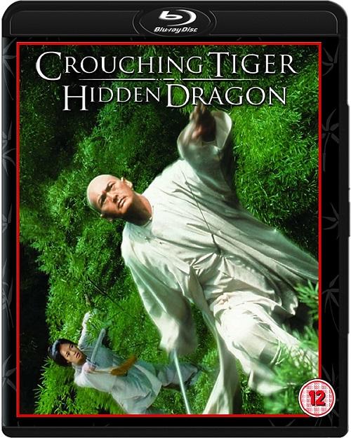 Przyczajony tygrys, ukryty smok / Crouching Tiger, Hidden Dragon / Wo hu cang long (2000) REMASTERED.MULTi.1080p.BluRay.x264.DTS.AC3-DENDA / LEKTOR i NAPISY PL