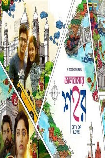 Bhalobashar Shohor 2019 S02 Zee5 Originals 1080p WEB-DL