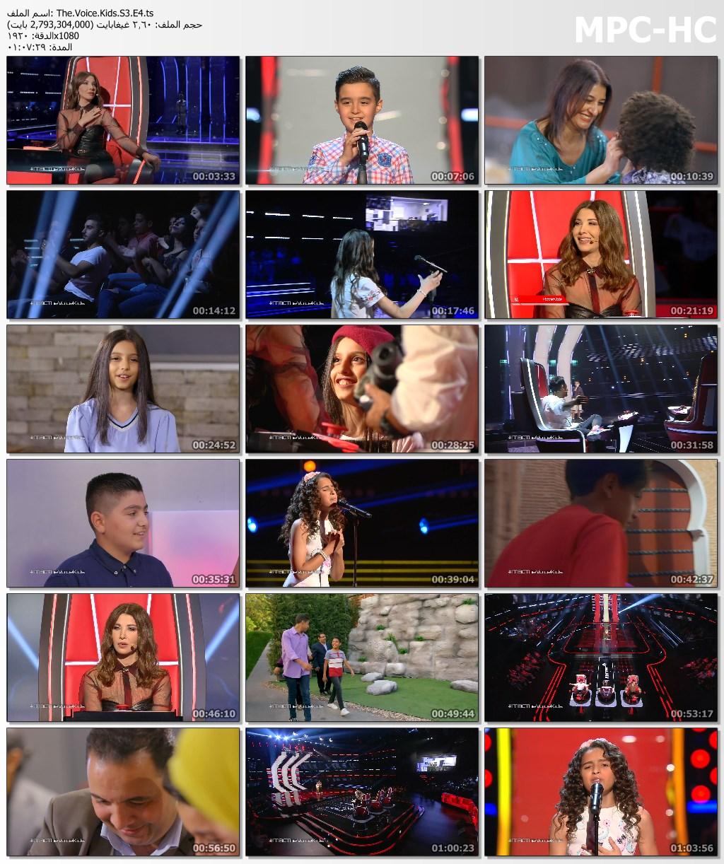 The Voice Kids احلى صوت [ الموسم 3 ] [ الحلقة 4 ] تحميل تورنت 5 arabp2p.com