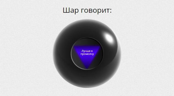https://images2.imgbox.com/24/8d/qRTeFZPF_o.jpg