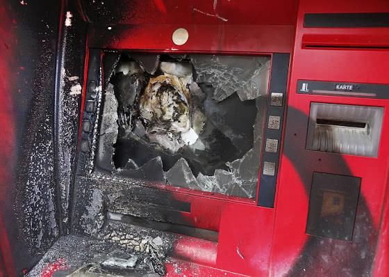 Уничтоженные банкоматы