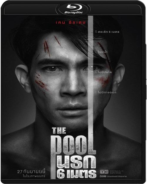 The Pool (2018) PLSUB.1080p.BluRay.x264.AC3-DENDA / NAPISY PL