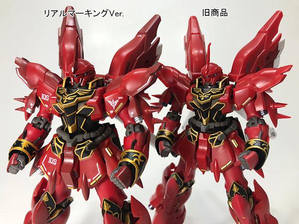 Gundam - Metal Robot Side MS (Bandai) IIjgWwNC_o
