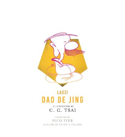 DaDe Jing (The Illustrated Library of Chinese Classics)