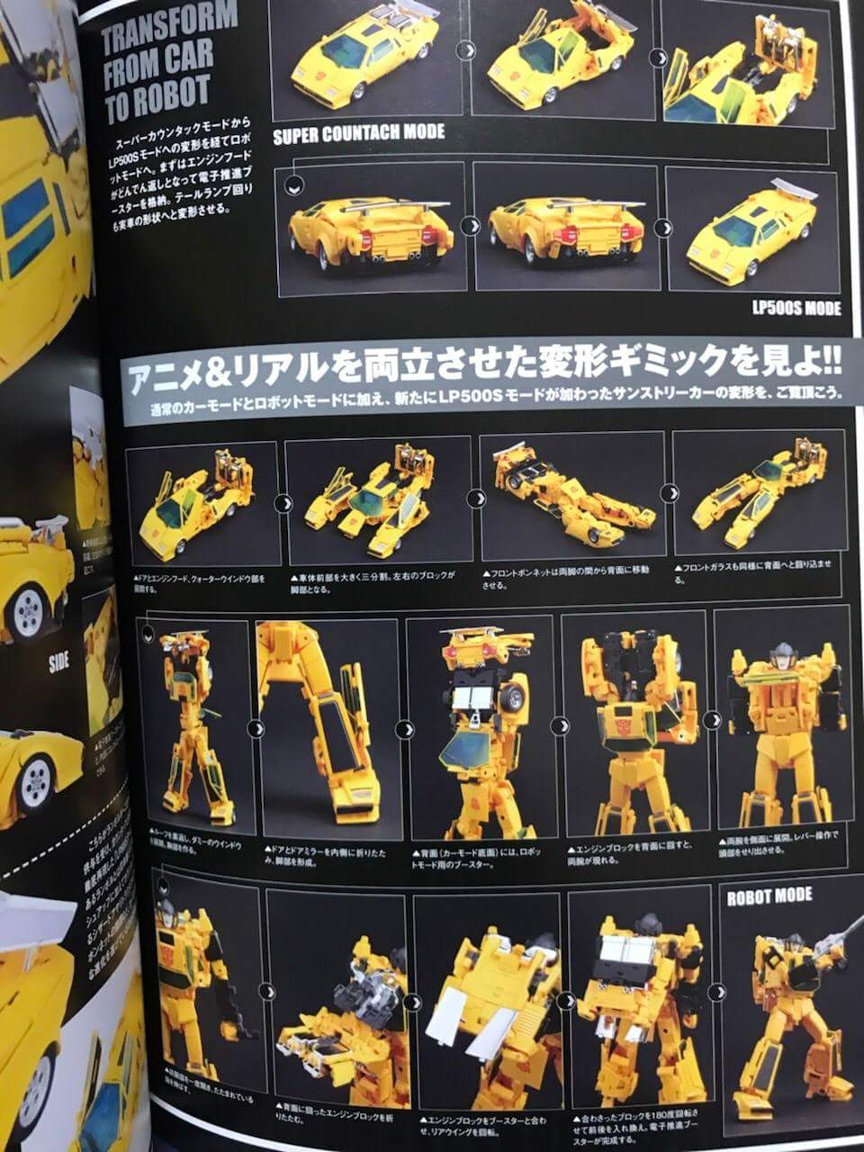 [Masterpiece] MP-39 Sunstreaker/Solo - Page 2 4x7p4ouf_o