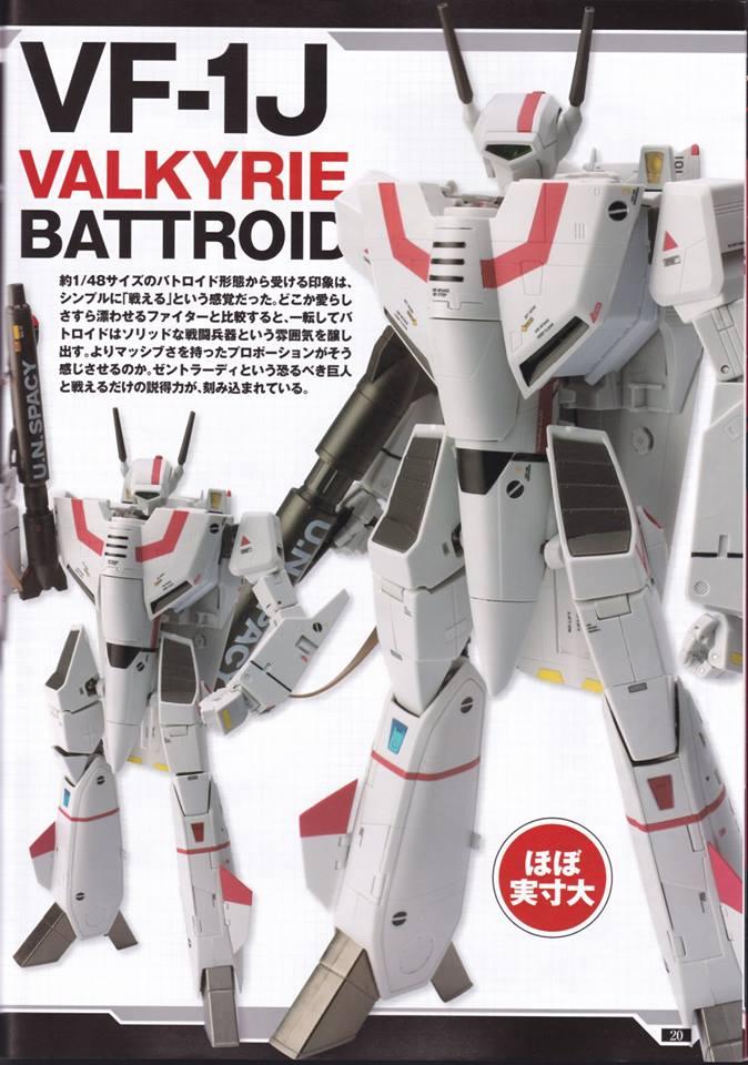 Robots Macross - Page 55 QzonD41F_o
