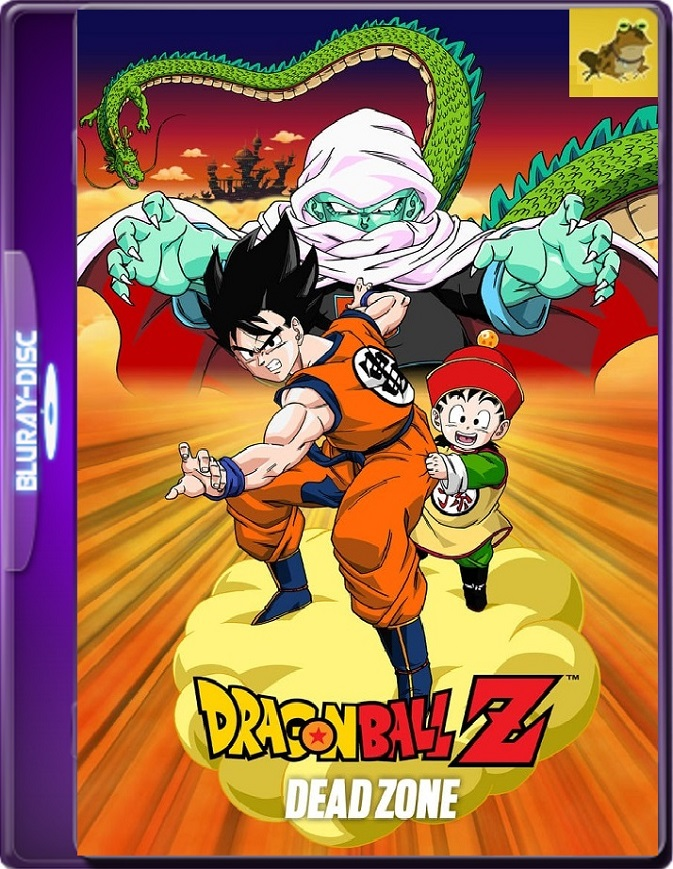 Dragon Ball Z: ¡¡Devuélvanme A Mi Gohan!! (1989) Brrip 1080p (60 FPS) Latino