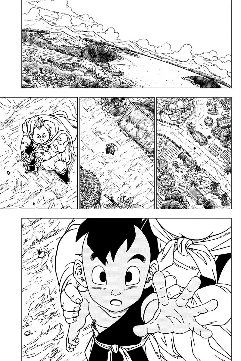Dragon Ball Super 66 TH
