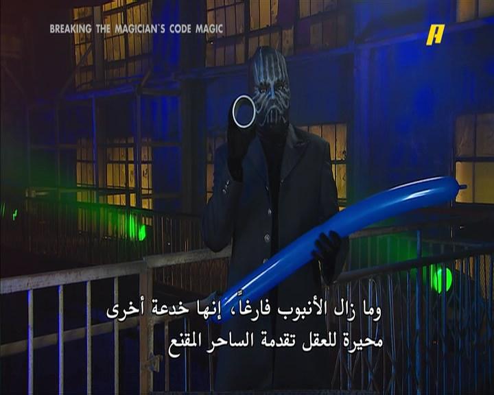 13 arabp2p.com