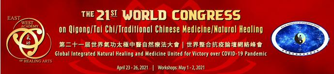 Registration Open - The 21st Virtual World Congress on Qigong/Tai Chi/Traditional Chinese Medicine/Natural Healing