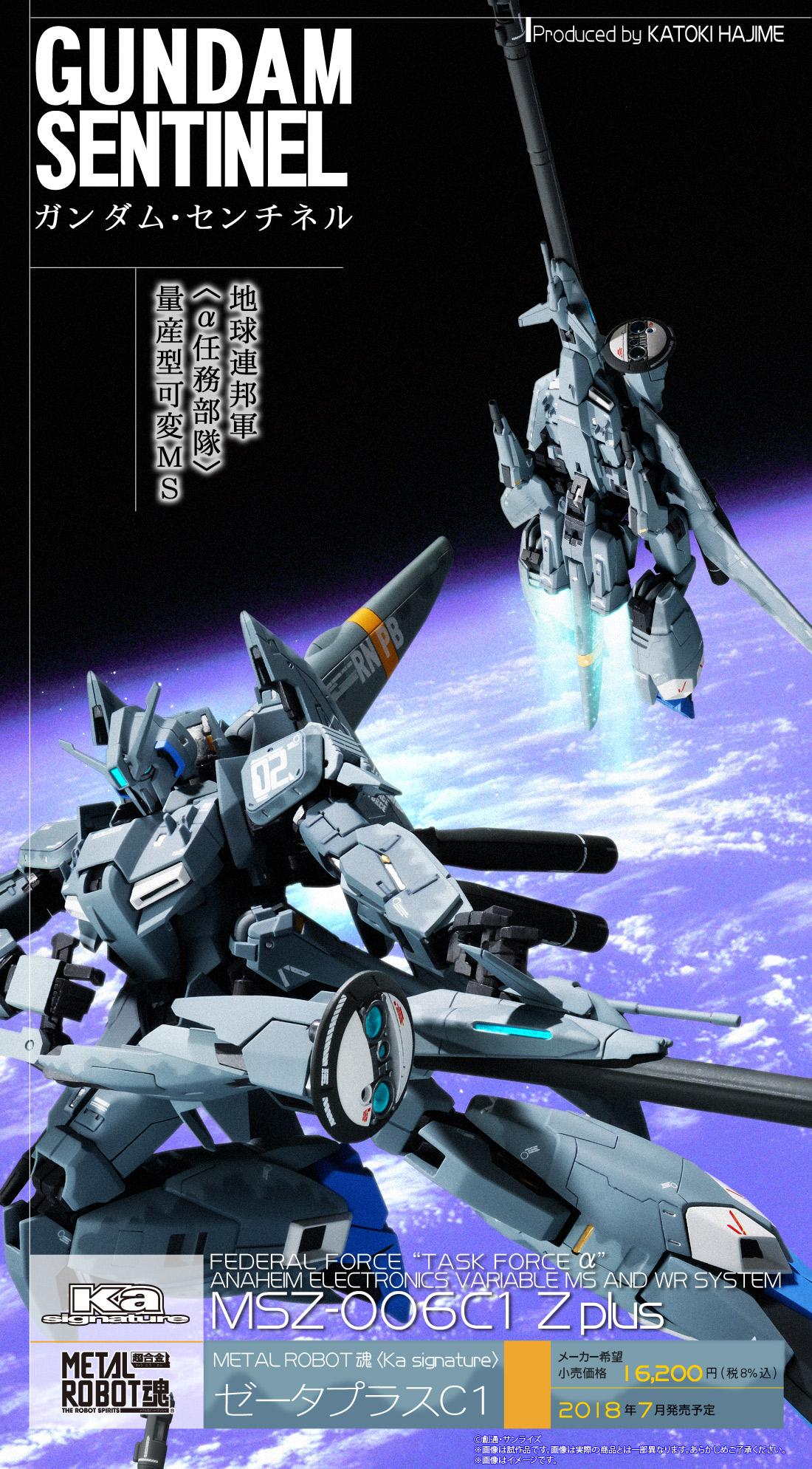 Gundam : Metal Robot Ka Signature (Bandai) CC2lLQlh_o