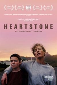 Heartstone 2016