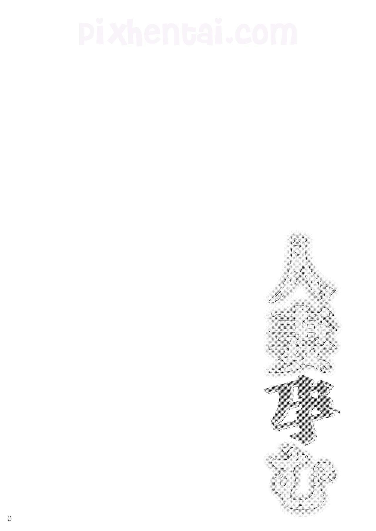 Komik hentai xxx manga sex bokep menghamili wanita bersuami dari guild member game 03