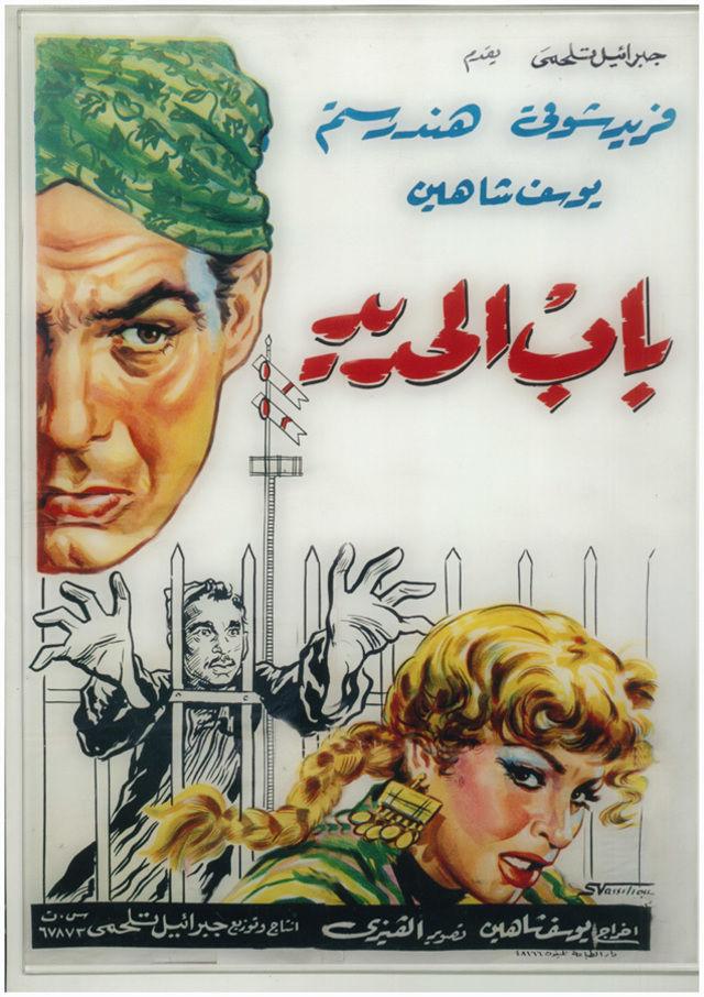 [فيلم][تورنت][تحميل][باب الحديد][1958][720p][Web-DL] 1 arabp2p.com