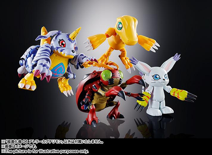 Digimon (Bandai) - Page 7 BsNFisCh_o