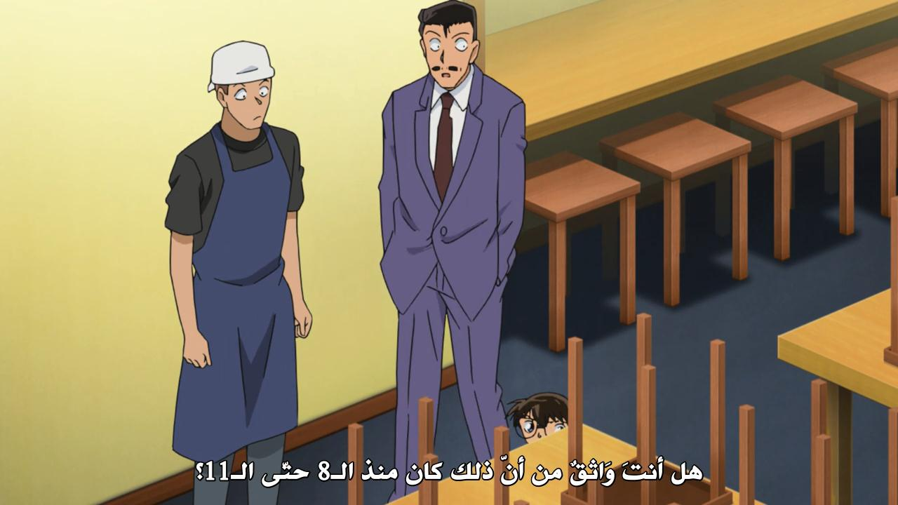 المحقق كونان الحلقة 957 Detective Conan تحميل تورنت 1 arabp2p.com
