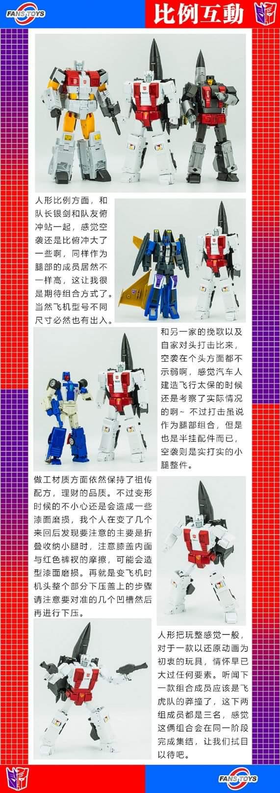 [Fanstoys] Produit Tiers - Jouet FT-30 Ethereaon (FT-30A à FT-30E) - aka Superion - Page 4 UUts35v6_o