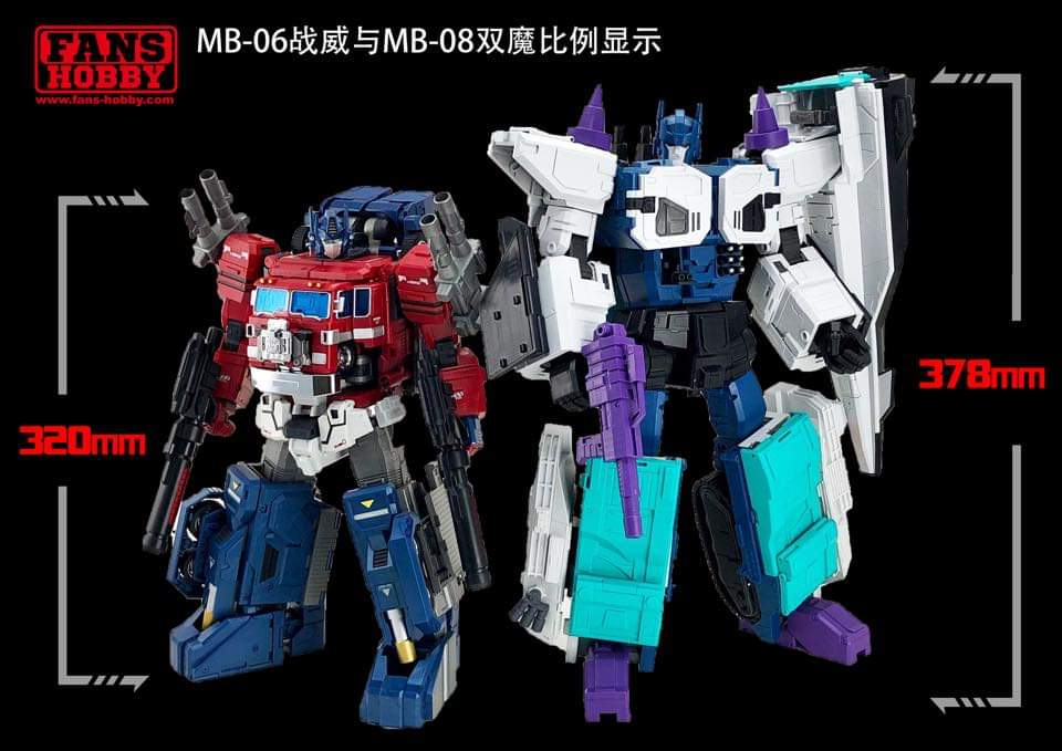 [FansHobby] Produit Tiers - Master Builder MB-08 Double Evil - aka Overlord (TF Masterforce) - Page 2 93s1kIbp_o